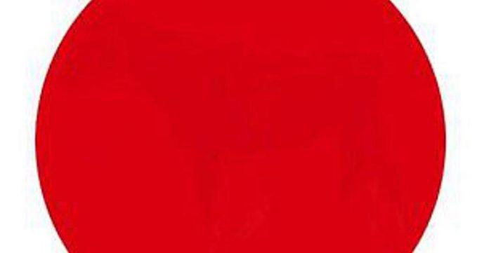 dettaglio test cerchio rosso